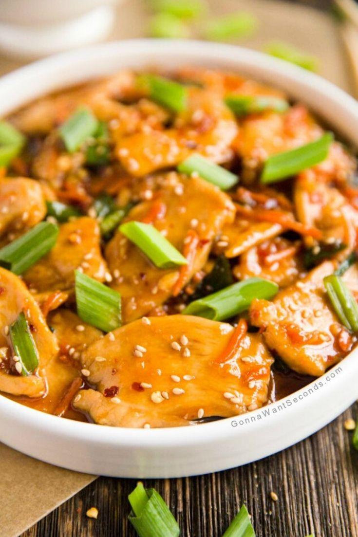 Mongolian Chicken in a bowl